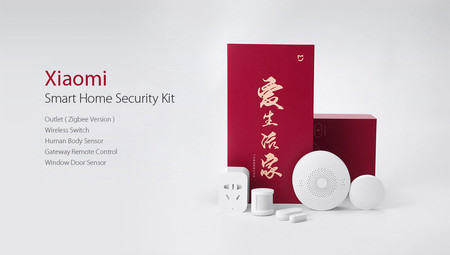 Xiaomi Mi Smart Home Suit White 20171207144643393
