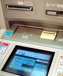 Usa el móvil para sacar dinero del cajero