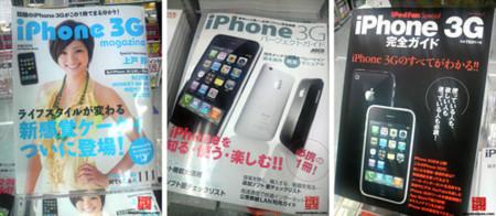 La iPhonemanía alcanza Japón
