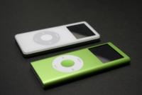 iPod nano al descubierto