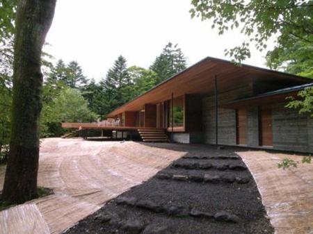 House in Hanareyama 1