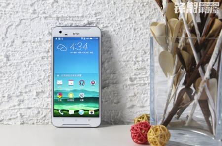 El HTC One X9 vuelve a asomar antes de su presentación oficial en un vídeo