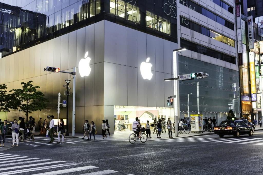 Apple abrirá una nueva Apple Store en Japón en el distrito de Marunouchi