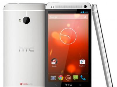 HTC tiene su mejor mes en ventas desde junio de 2012, gracias a HTC One
