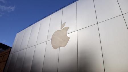 Apple solicita a la corte anular orden judicial sobre caso del iPhone de San Bernardino