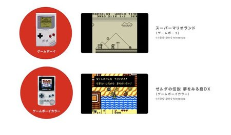 Nintendo 3DS tendrá su propia consola virtual con títulos de GameBoy, GameBoy Color y GameBoy Advance