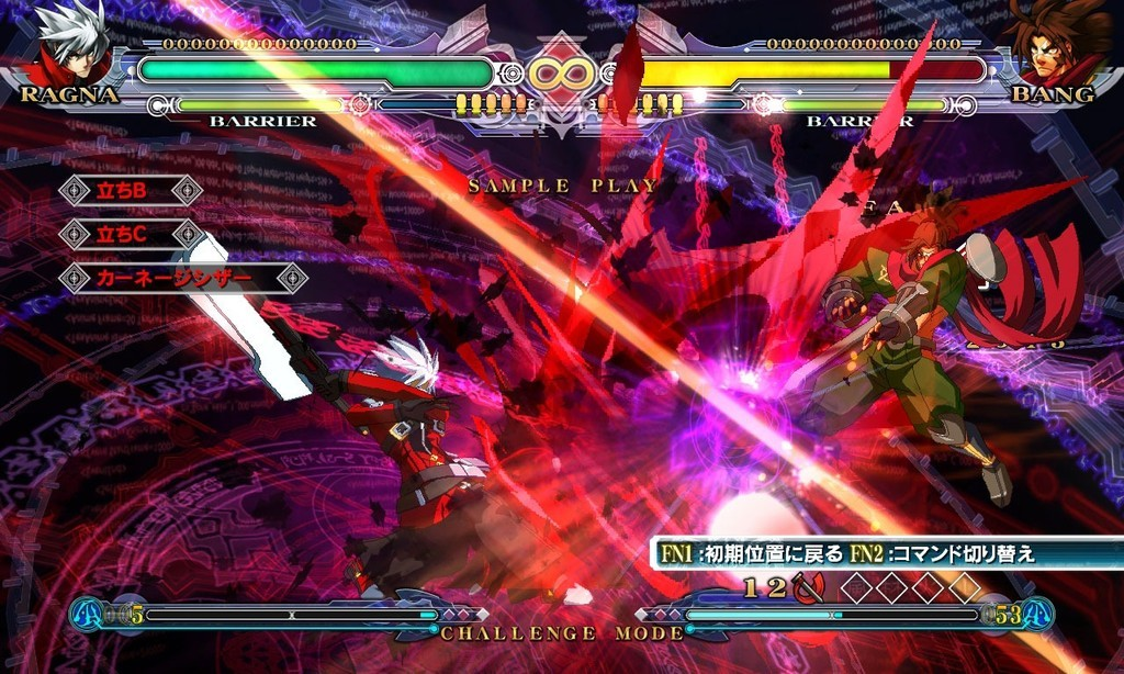 Foto de 240210 - BlazBlue: Continuum Shift (16/19)