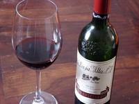 Gran Reserva 890, cosecha 1995 de La Rioja Alta S.A.