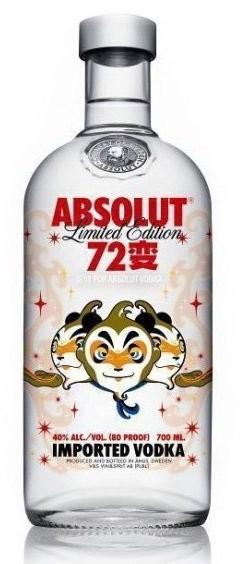 Absolut 72, edición para el mercado asiático