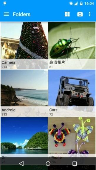 Quickpick lanza en beta su versión 4.0, ahora con soporte para temas y fotoesferas