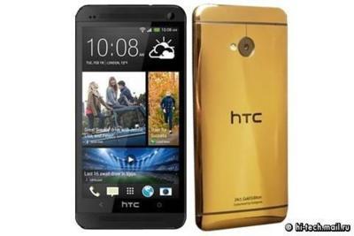 El HTC One Gold Edition se hace oficial a través de Goldgenie
