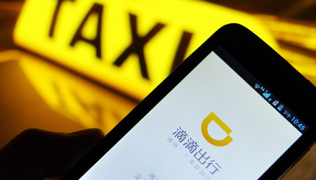 Didi Chuxing Mexico