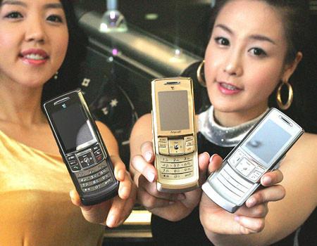Baño de metal para Samsung