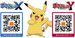 ElbugdeCiudadLuminaliade'PokémonX/Y'yaestásolucionado