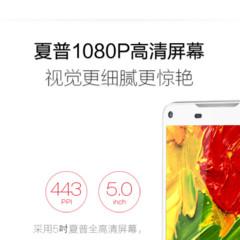 Foto 8 de 8 de la galería zte-nubia-z5s en Xataka Android