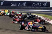 Lectura estratégica del Gran Premio de Bahrain