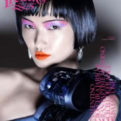 Foto 14 de 14 de la galería 14-portadas-inspiradoras-la-edicion-de-french-revue-des-modes-para-primavera-verano en Trendencias