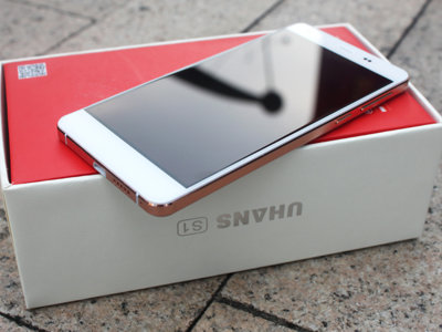 SmartPhone Uhans S1 por 114 euros: acabado premium a bajo precio