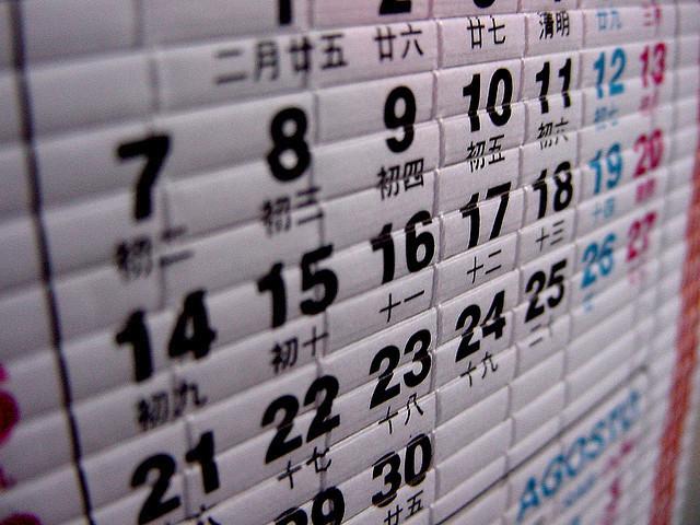 Calendario fiscal y mercantil julio 2013