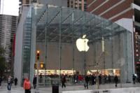 Cambio de fechas, el evento de nuevos iPad será el 16 de octubre