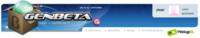 Genbeta 2.0, nuestro blog de web y software se renueva