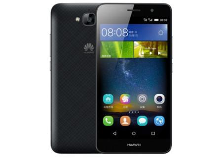 El Huawei Honor Play 5X es presentado oficialmente