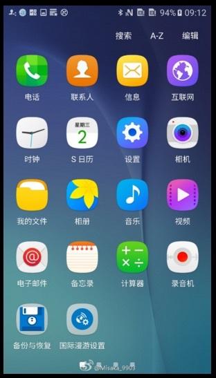 Foto de Android 6.0 en el Galaxy S6 (1/7)