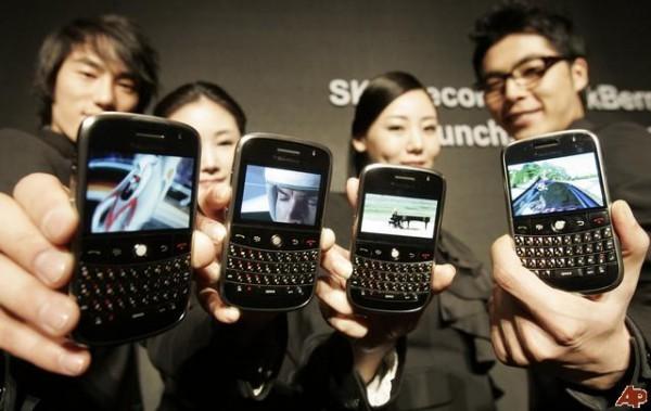 BlackBerry Corea