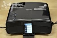 Epson MG-850HD con base para el iPhone, lo hemos probado