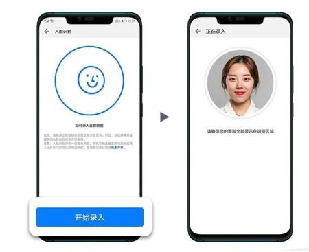 Emui 9 Dos Perfiles Caras Huawei
