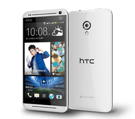 HTC Desire 2013
