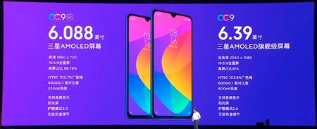 Xiaomi Cc Pantallas