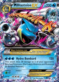 Foto de Expansión Pokémon TCG XY (11/14)