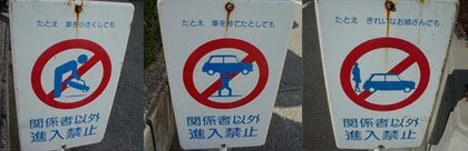 Humor amarillo en las señales de tráfico