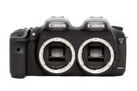 Canon EOS 7D Mark II, últimas especificaciones