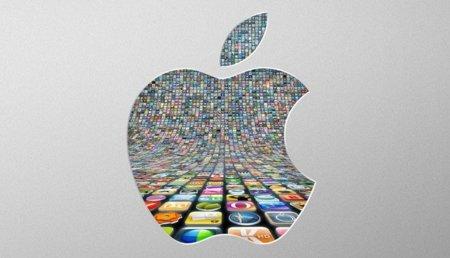 apple wwdc 2011 logo manzana