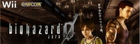 'Resident Evil Zero' de momento se queda en Japón