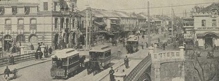 Japon 1917 Nikon