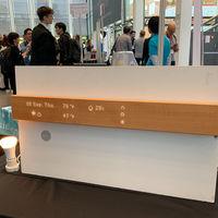 Ni microLED ni 8K ni QD-OLED: lo último son las pantallas de madera, y la de mui Lab promete hacernos la vida mucho más confortable