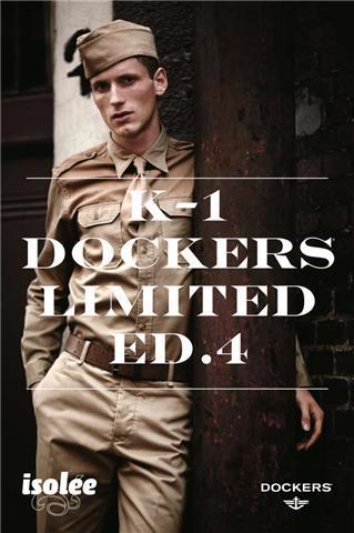 Dockers en edición limitada
