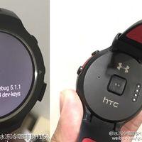 HTC confirma que no lanzará ningún reloj Android Wear, el HTC Halfbeak fue cancelado