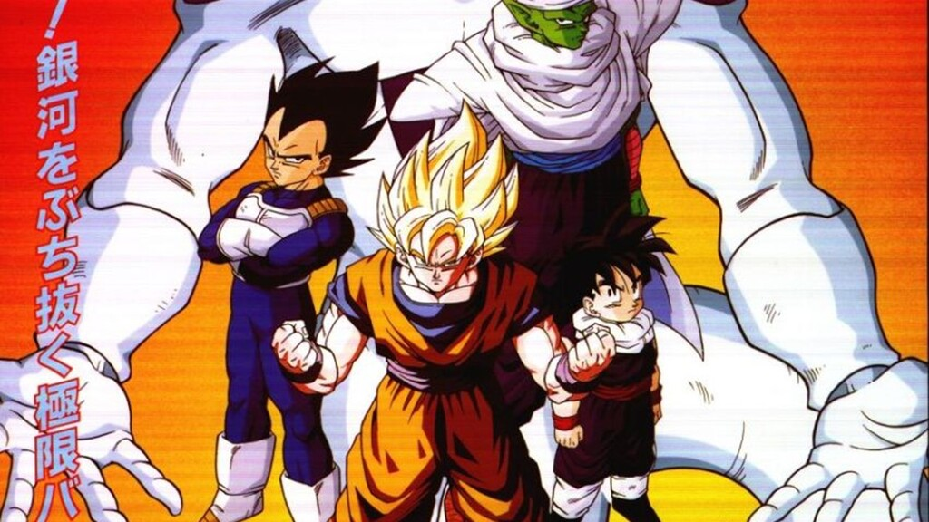 Dragon Ball Z, el explosivo debut de Goku Súper Saiyan en recreativas