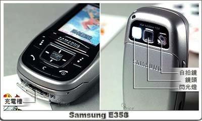Samsung E358, con cámara de 3 Mpx