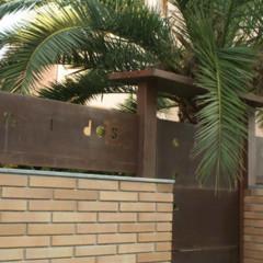 Foto 6 de 10 de la galería montse-y-santi en Decoesfera