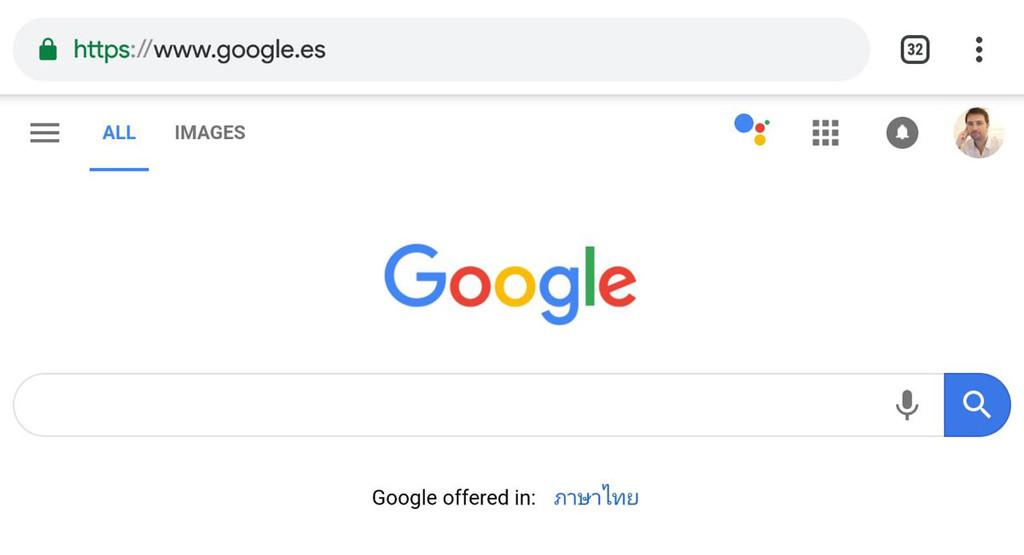 Google Assistant en todas partes: ahora además en la website de <strong>Google℗</strong> «>     </p> <div class=