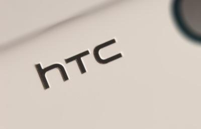 HTC M7 podría ser su nuevo terminal de gama alta