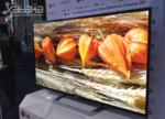 lg-ultra-definition-led-tv