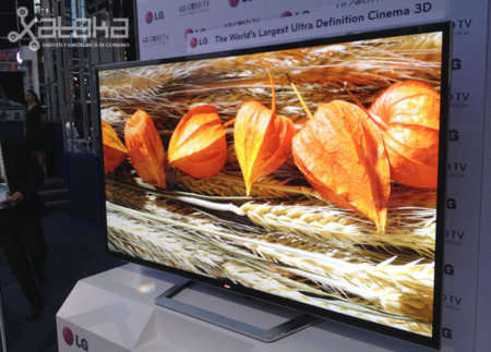 LG Ultra Definition LED TV. Toma de contacto