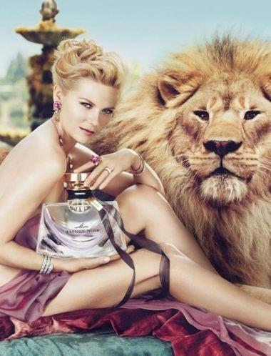 Kirsten Dunst, menuda leona que estás tú hecha