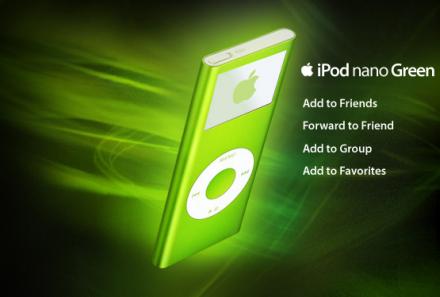 El iPod nano 2G de promoción en Myspace